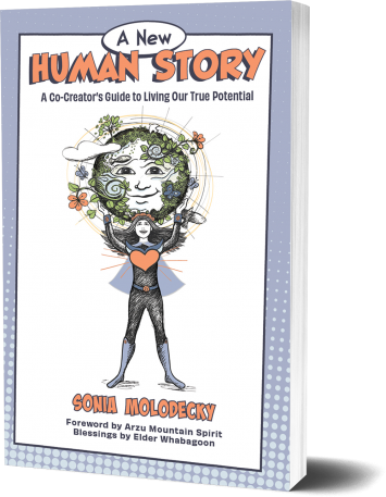 a-new-human-story